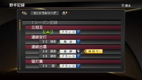 2014-10-02-204130
