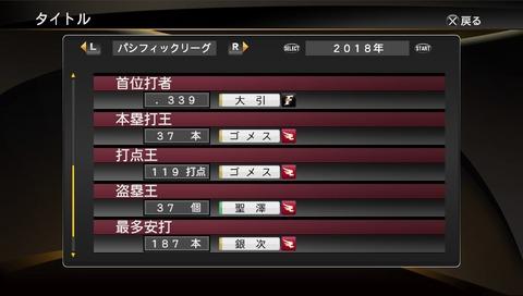 2014-09-30-214248