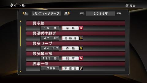 2014-09-10-215850