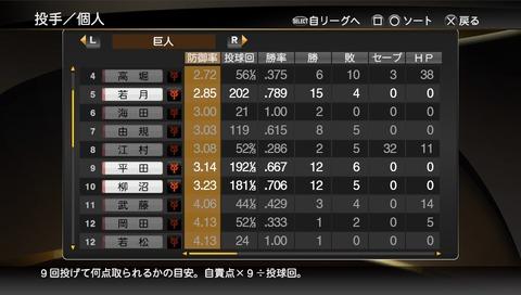 2014-09-05-220058