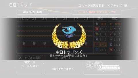 2014-09-02-071326