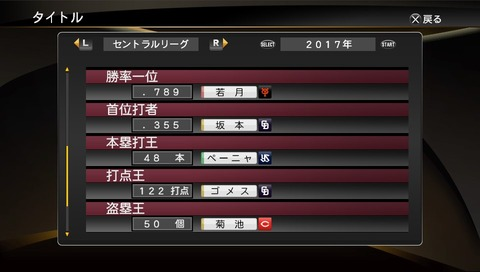 2014-09-05-215859