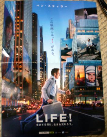 じゃない、life! って映画を見ました予告編を見て「これは何か自分に何かを与えてくれそう」と思ったわけなんです自己啓発的な。