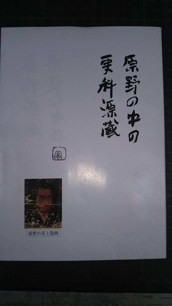本を選ぶ。 | 札幌の古本屋・書...
