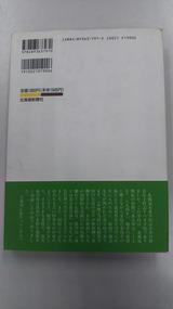 DSC_0228