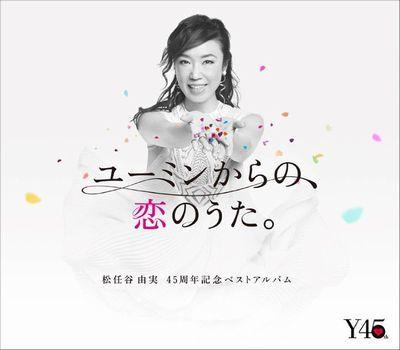 Yumingベスト45201802
