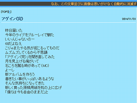 Taku拓郎Blog