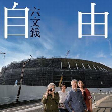 Roku六文銭CD201811