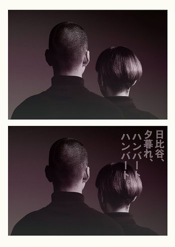 Hanba長編DVD