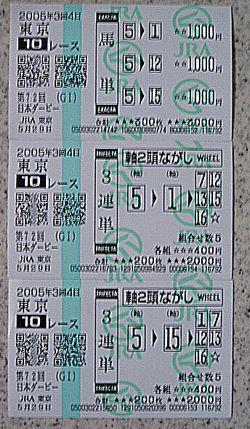 4f9b58d1.jpg