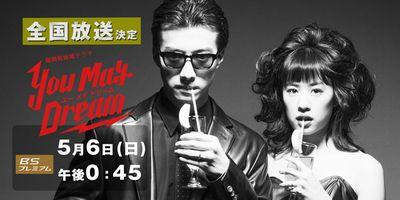20180506HNK福岡S&R