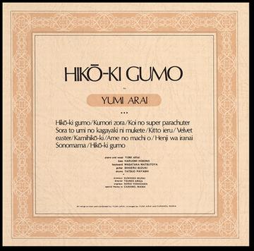 -YUmingHIKOKIGUMO