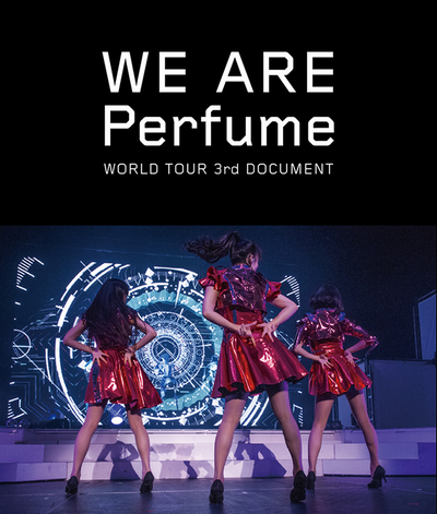 201605Perfume