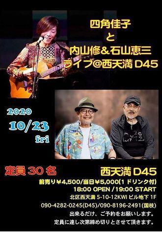 201023おけいさん