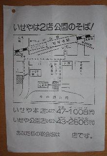 8b1d9400.jpg