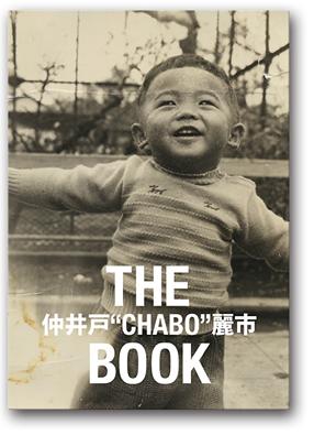CHABO仲井戸45周年