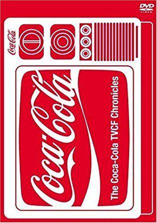 CocaTVCM集