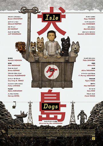 201806犬ヶ島2kai