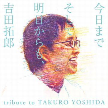 Takuroトリビュートjake