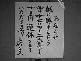 100424_1317~0001