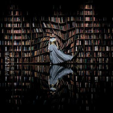 Yuming宇宙図書館