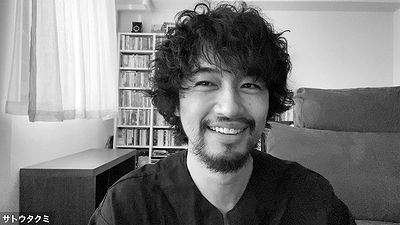 Saito斎藤工