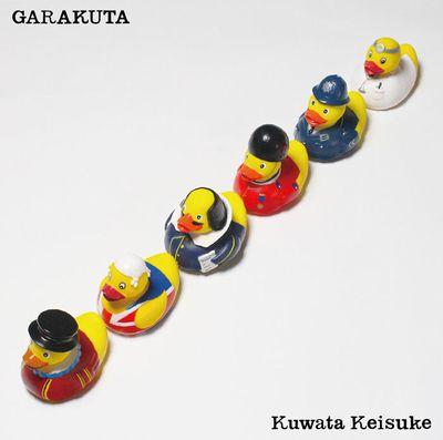 KuwataGARAKUTA201707