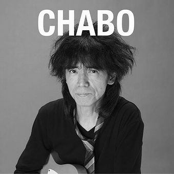 CHABO20150805