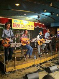 京橋ライブFit20110409kai