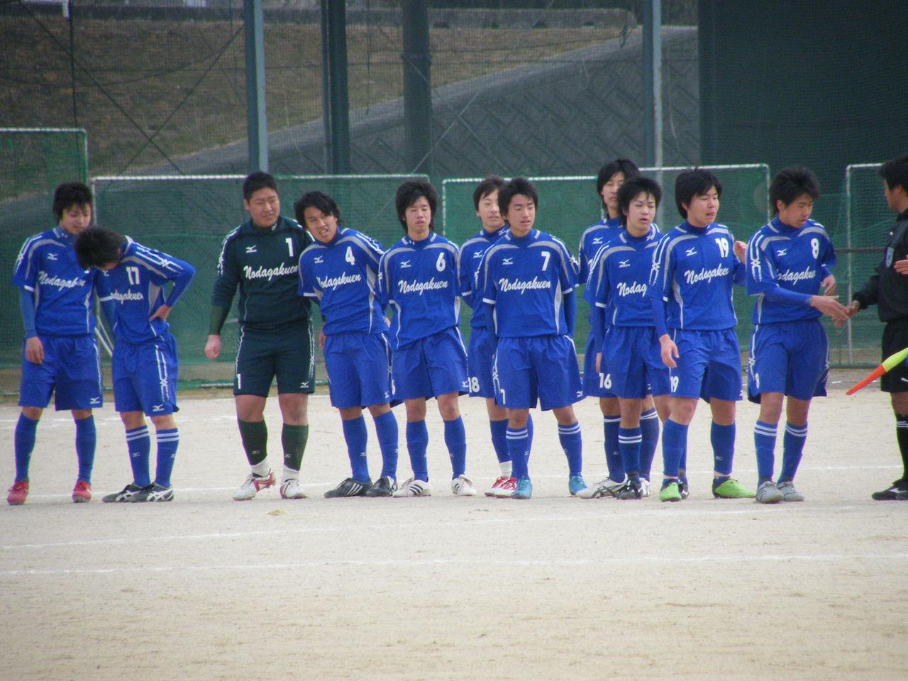 嘉川サッカーサポーターズ:野田...