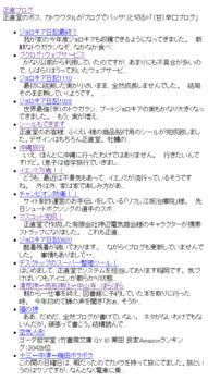 mb_substr