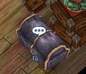 宝探しの箱