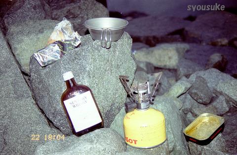 95年8月涸沢にて野営