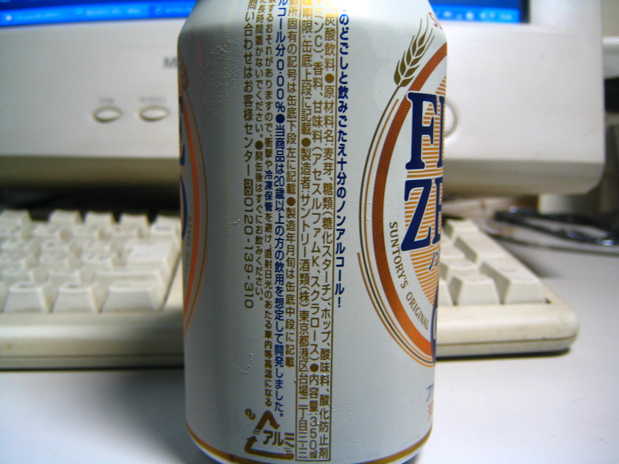 アル中 −アルコール依存症との戦い−  ノンビアコメントトラックバック                        syousuke