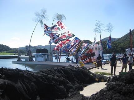定置網漁船『熊野丸』お披露目