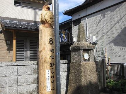 mokuzou5