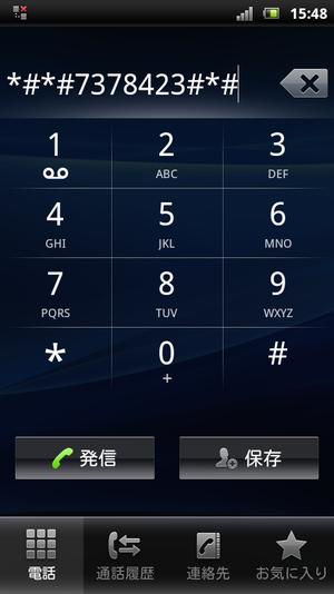 screenshot_2014-02-06_1548_1