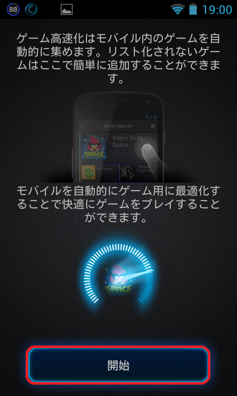Screenshot_2013-07-23-19-00-04