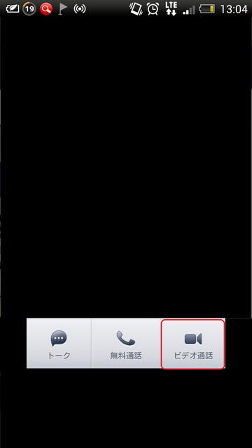 Screenshot_2013-09-24-13-04-58