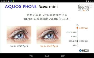 Screenshot_2014-01-22-10-20-56