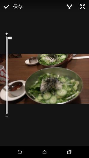 Screenshot_2014-09-12-19-03-17