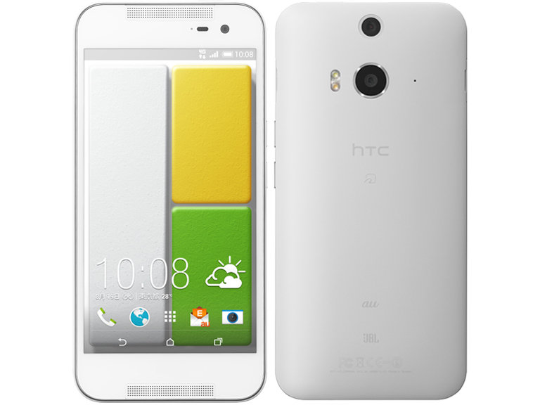 HTC J Butterfly HTL23を購入し...