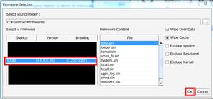 今更ながら Xperia arcに乗り換え(3) カスタムROM …