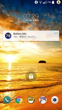 Screenshot_2014-11-13-02-29-23