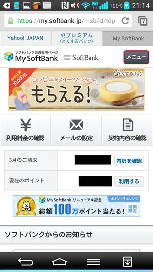 Screenshot_2014-04-30-21-14-55