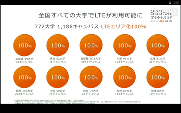 Screenshot_2014-01-22-10-07-21