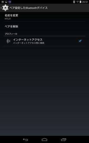Screenshot_2014-02-04-20-51-40