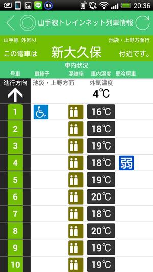 Screenshot_2014-03-10-20-36-46
