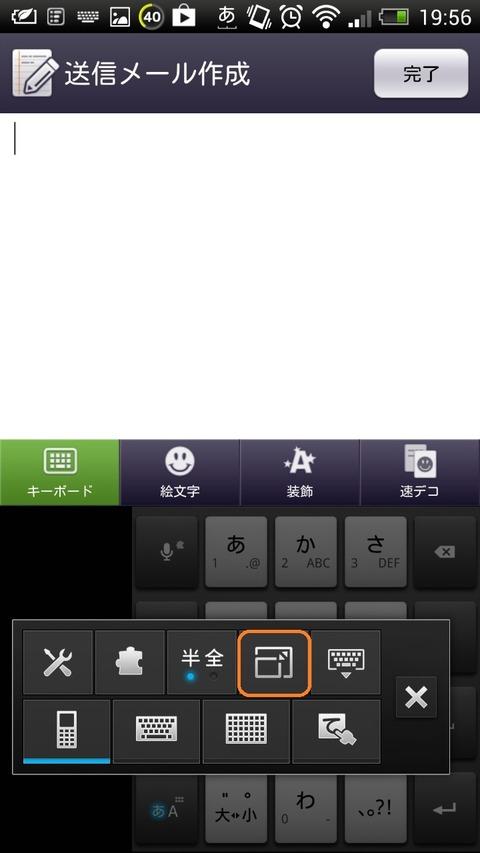 Screenshot_2013-01-31-19-56-30