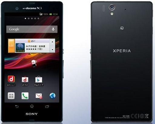 Xperia Z1 SO-01F本日10月24日より発売開始! : どこにでもいる学生のブログ-どこブロ-